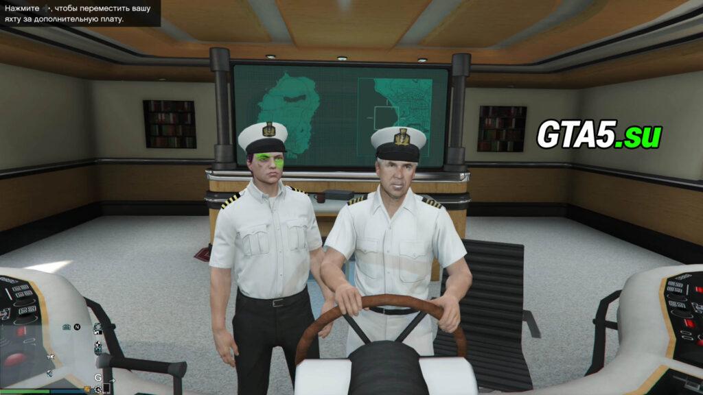 Прохождение заданий Капитана