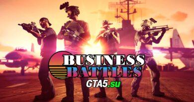 Бизнес-схватки в GTA Online
