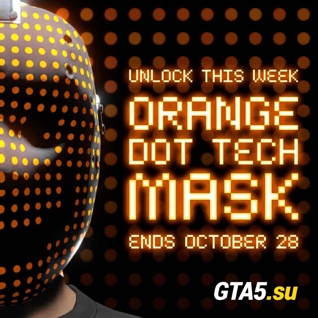 Оранжевая в горошек маска