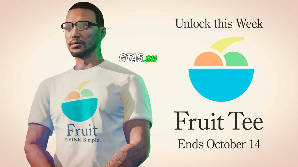 Футболка Fruit