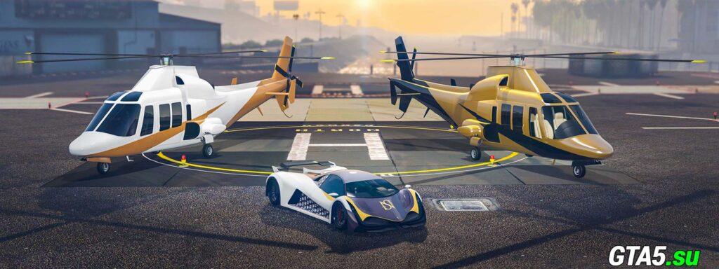 Авто и вертолёты