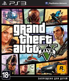 Для PS3 GTA V