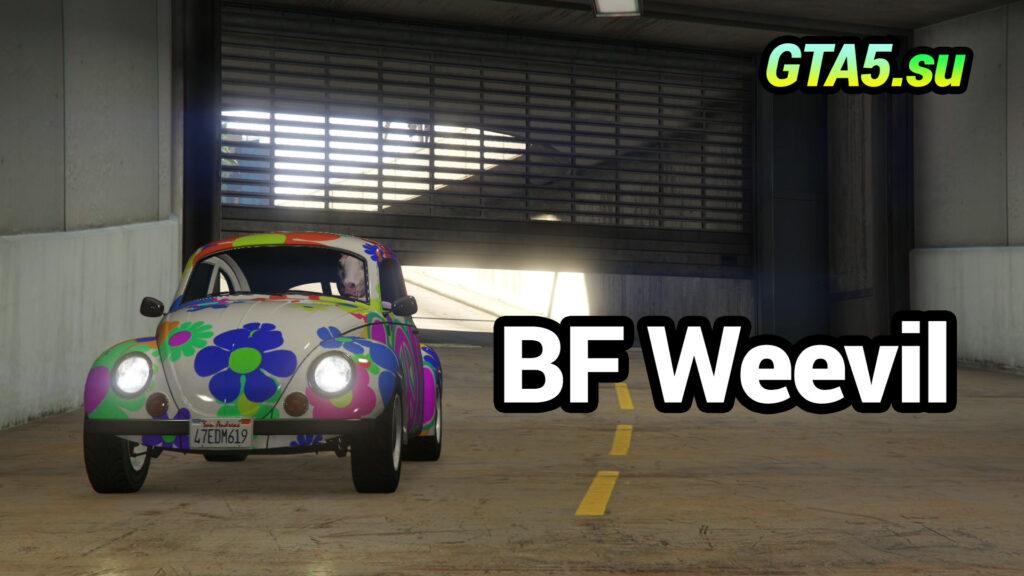 BF Weevil
