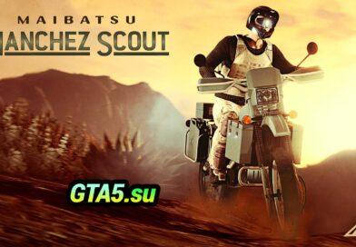 Maibatsu Manchez Scout