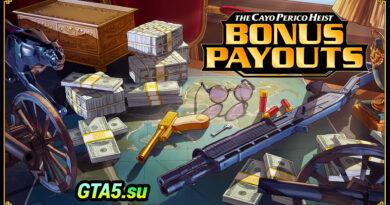 Бонусы за Кайо-Перико