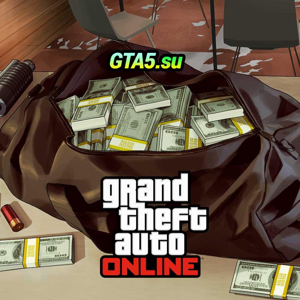 Деньги GTA Online