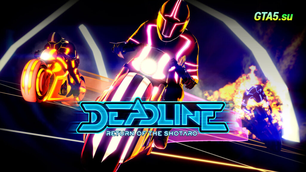 Deadline GTA Online