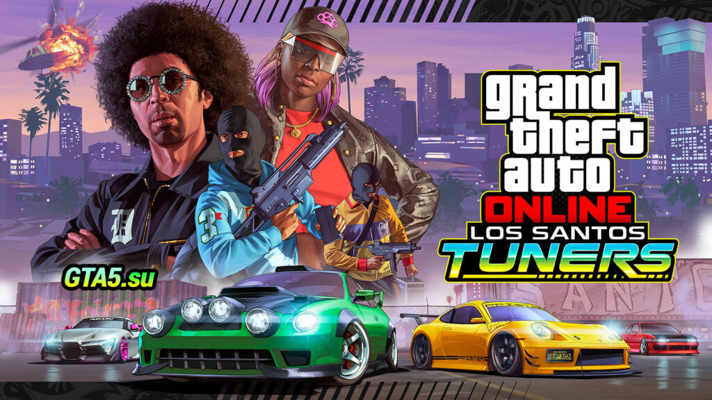 Los Santos Tuners GTA Online