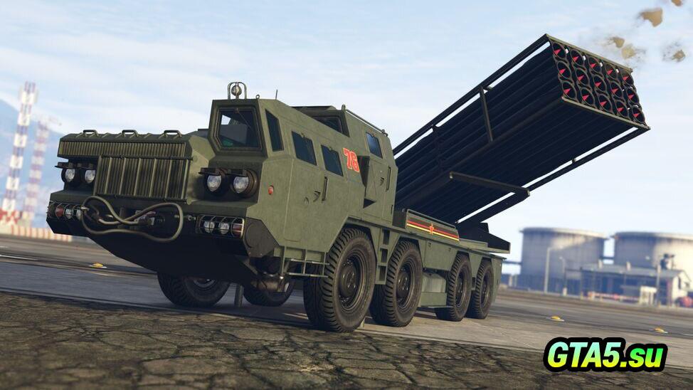 Chernobog GTA Online