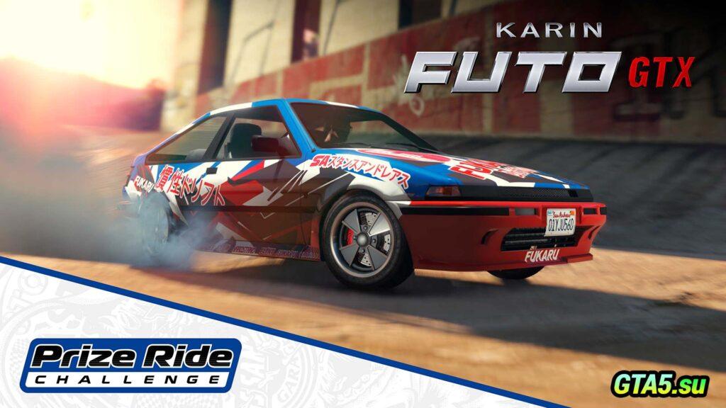 Karin Futo GTX