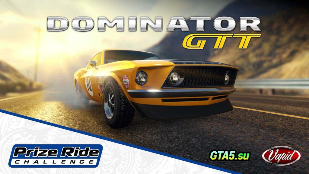 Vapid Dominator GTT