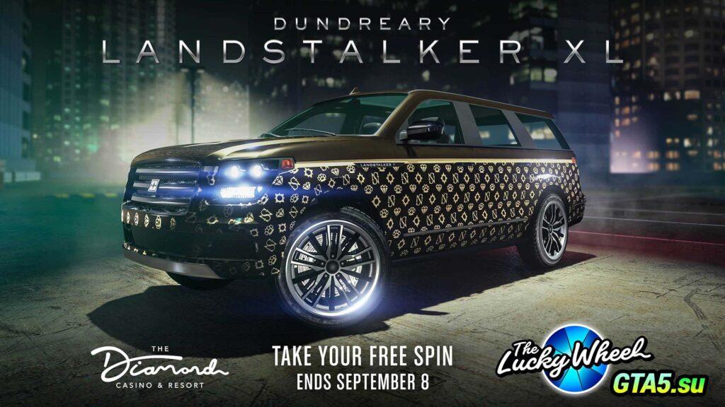 Dundreary Landstalker XL