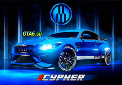 Ubermacht Cypher