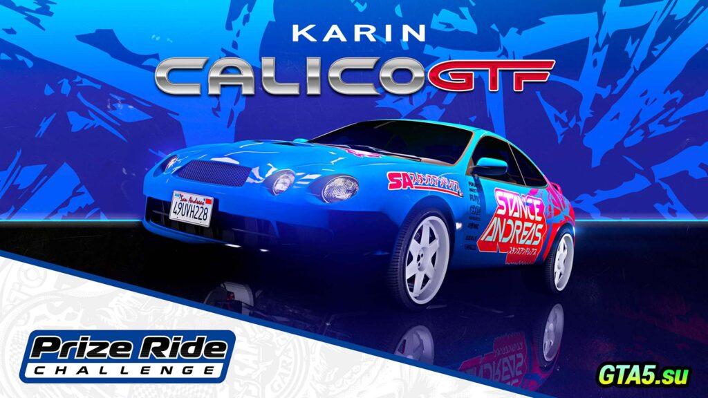 Calico GTF