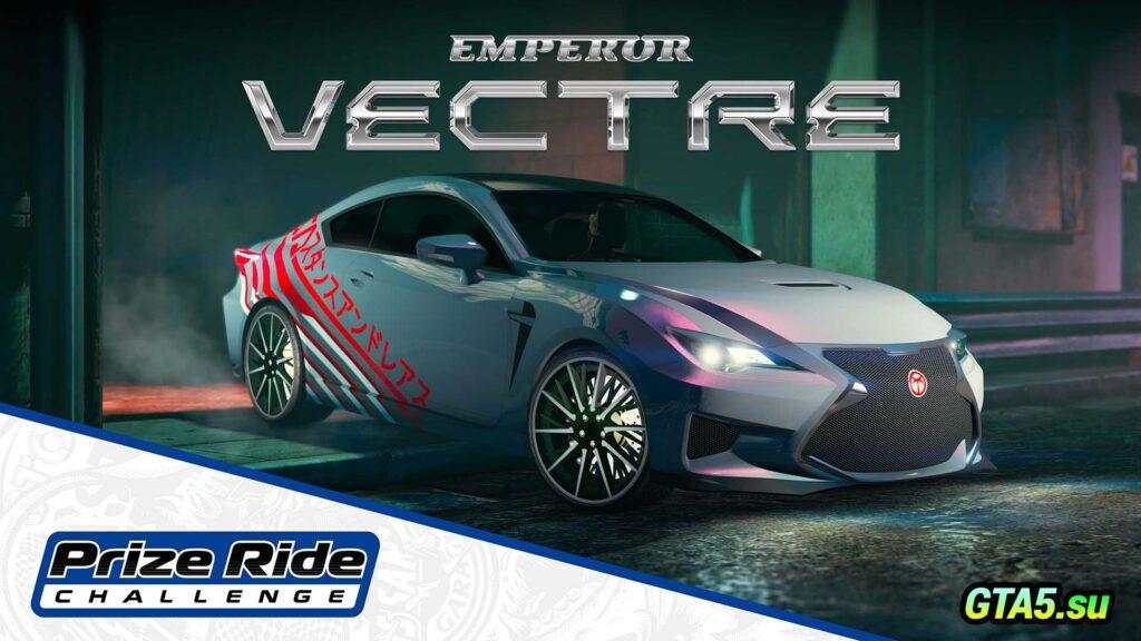 Emperor Vectre